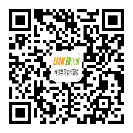 中级经济师真题2019图片