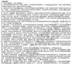 自考《09073唐诗研究(安徽)》集训资料